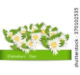 illustration nature postcard... | Shutterstock .eps vector #370102535