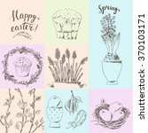hand drawn printable easter... | Shutterstock .eps vector #370103171
