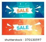 super sale special offer banner ... | Shutterstock .eps vector #370130597