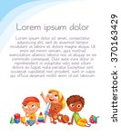 playground. colorful template... | Shutterstock .eps vector #370163429