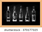 set of wine and champagne... | Shutterstock . vector #370177325