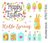 happy easter design elements... | Shutterstock .eps vector #370177331