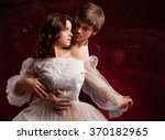 beautiful couple woman and man... | Shutterstock . vector #370182965