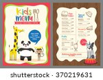 cute colorful kids meal menu... | Shutterstock .eps vector #370219631