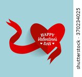 valentine's day card with heart ... | Shutterstock .eps vector #370234025