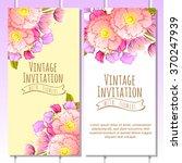 romantic invitation. wedding ... | Shutterstock .eps vector #370247939