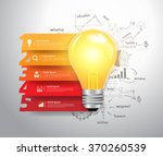 abstract infographics numbers... | Shutterstock .eps vector #370260539