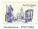 royal mile street panorama.... | Shutterstock .eps vector #370271801
