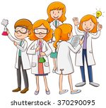 male and female scientists... | Shutterstock .eps vector #370290095