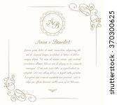 template for vintage invitation ... | Shutterstock .eps vector #370300625