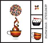 coffee cup. vector illustration    Shutterstock .eps vector #370313639