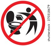 please do not throw paper... | Shutterstock .eps vector #370318679