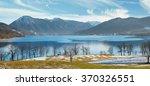 pictorial bavarian landscape... | Shutterstock . vector #370326551