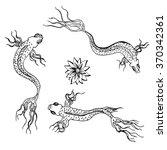 hand drawn vector illustration. ...   Shutterstock .eps vector #370342361