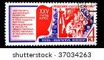 ussr  circa 1976  a stamp... | Shutterstock . vector #37034263