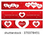 valentine's day sale banners | Shutterstock .eps vector #370378451