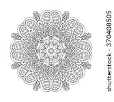 mandala doodle drawing. floral... | Shutterstock .eps vector #370408505