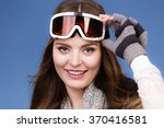 woman skier girl wearing warm... | Shutterstock . vector #370416581