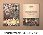 vintage cards with floral... | Shutterstock .eps vector #370417751