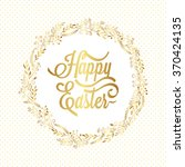 Happy Easter Typography...