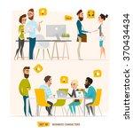 business cartoon characters... | Shutterstock .eps vector #370434434