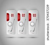 vector ball and stick of golf.... | Shutterstock .eps vector #370437239