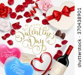vector holiday happy valentine... | Shutterstock .eps vector #370438901