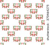 seamless pattern of beautiful... | Shutterstock .eps vector #370464275