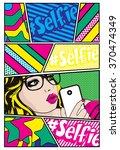 pop art card vector... | Shutterstock .eps vector #370474349