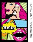 pop art card vector... | Shutterstock .eps vector #370474364
