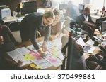 business people planning... | Shutterstock . vector #370499861