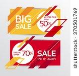 sale banners. vector... | Shutterstock .eps vector #370501769