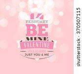 Happy Valentines Day Retro...