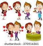 cartoon character vector set of ... | Shutterstock .eps vector #370516361