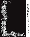 retro floral frame. vector...   Shutterstock .eps vector #370516391
