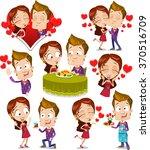 cartoon character vector set of ... | Shutterstock .eps vector #370516709