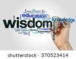 wisdom word cloud | Shutterstock . vector #370523414