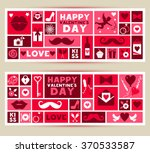 vector set banners of... | Shutterstock .eps vector #370533587