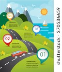 travel eco on road nature ... | Shutterstock .eps vector #370536659