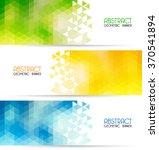 set banner abstract...   Shutterstock .eps vector #370541894