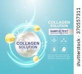 ������, ������: Collagen Serum and Vitamin