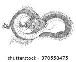 dragon sign symbol logo ...