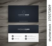 clean dark business card | Shutterstock vector #370572809