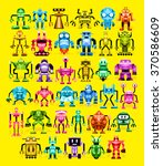 vector set of different robots... | Shutterstock .eps vector #370586609
