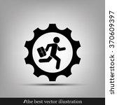 man in gear icon | Shutterstock .eps vector #370609397