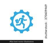 man in gear icon | Shutterstock .eps vector #370609469