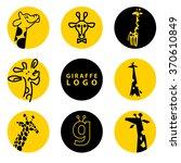 vector giraffe logo...   Shutterstock .eps vector #370610849
