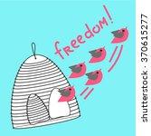 vector bird. | Shutterstock .eps vector #370615277