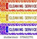 cleaning service company banner.... | Shutterstock .eps vector #370632791