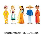 vector set of people in... | Shutterstock .eps vector #370648805